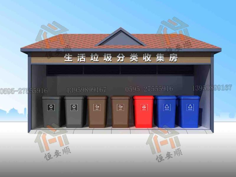 住宅小区垃圾房的发展进程
