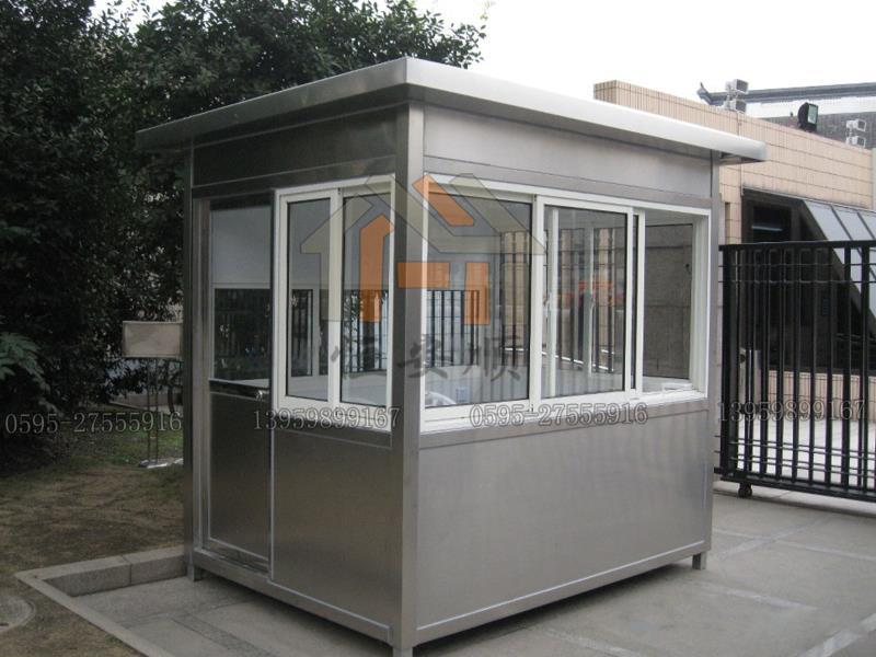 交通执勤岗亭的安装方法说明