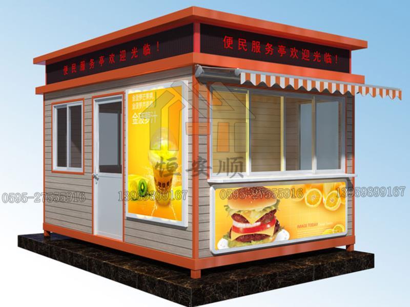 创意售货亭的制作工艺设计